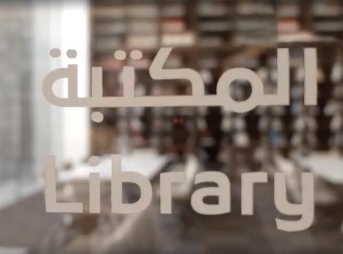 Etihad Museum Dubai 7