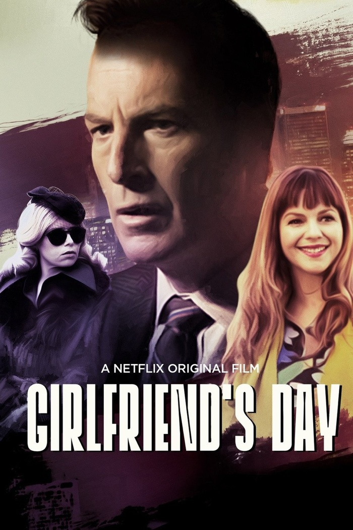 Girlfriend's Day banners 1