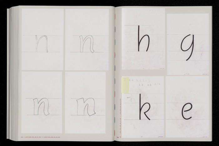 ANRT Archives 1985–2006 4