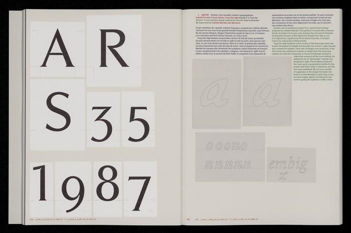 ANRT Archives 1985–2006 8