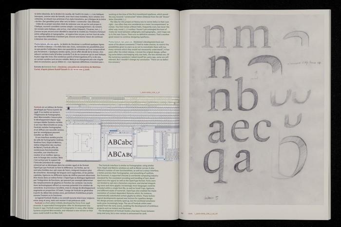 ANRT Archives 1985–2006 12