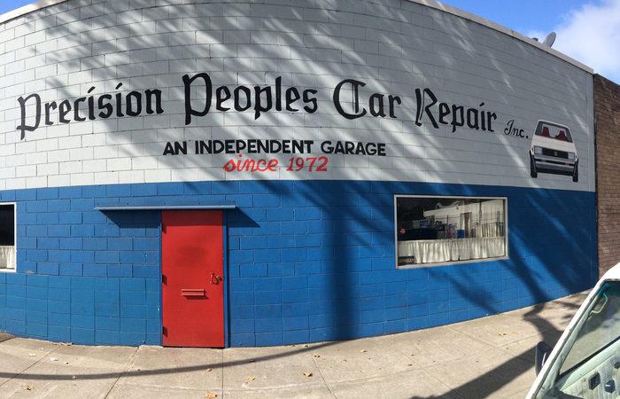 Precision Peoples Car Repair 1