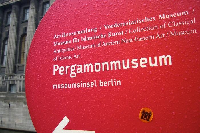 Museumsinsel Berlin (Museum Island) 2