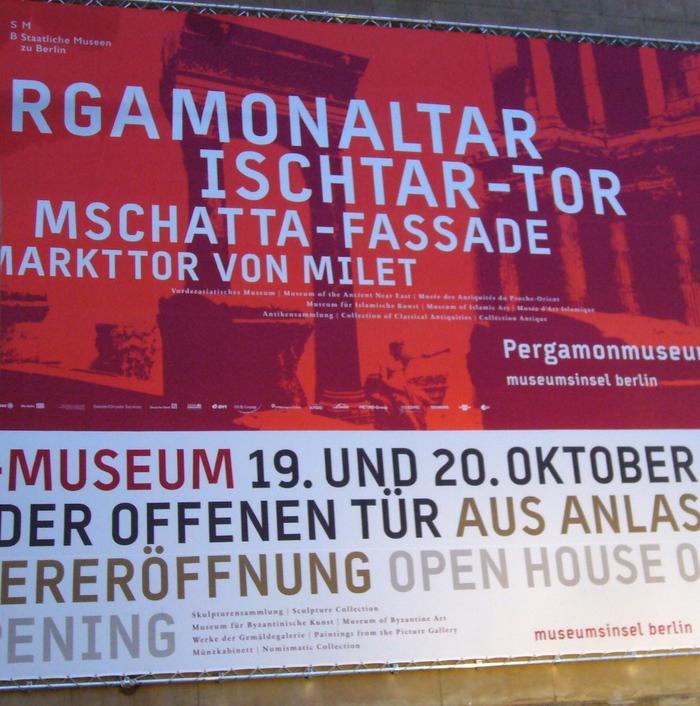 Museumsinsel Berlin (Museum Island) 3