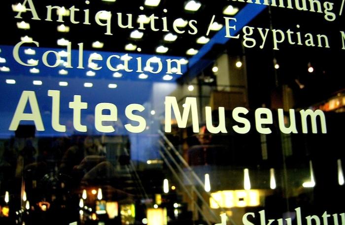Museumsinsel Berlin (Museum Island) 4