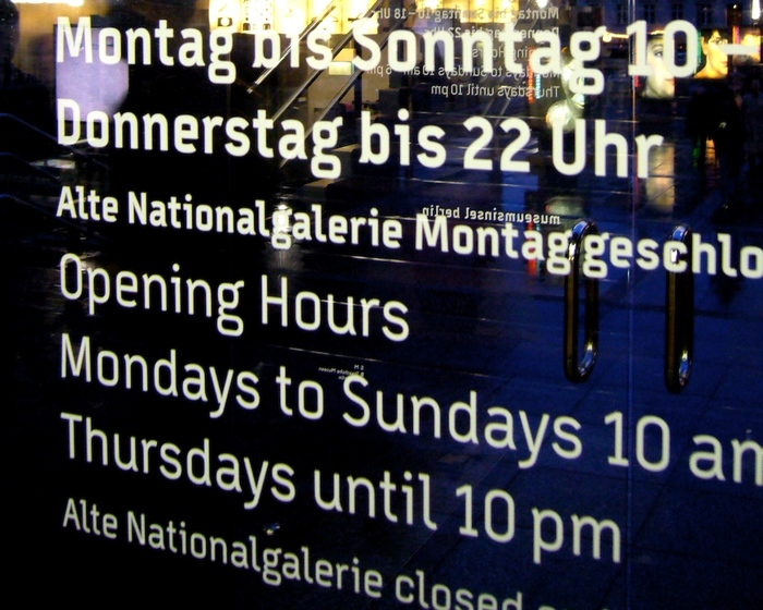 Museumsinsel Berlin (Museum Island) 5