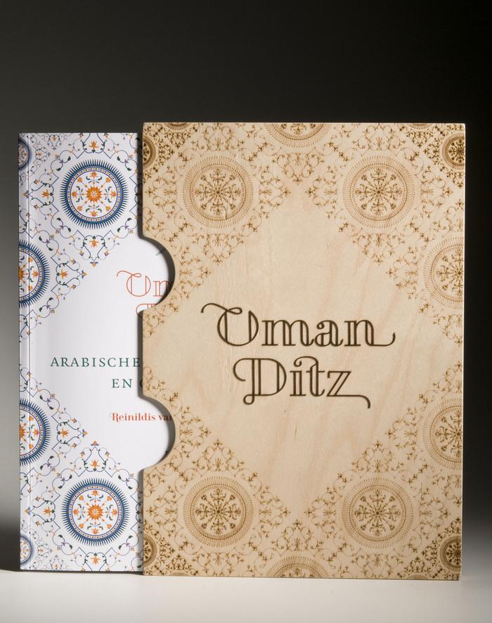 Oman Ditz 5
