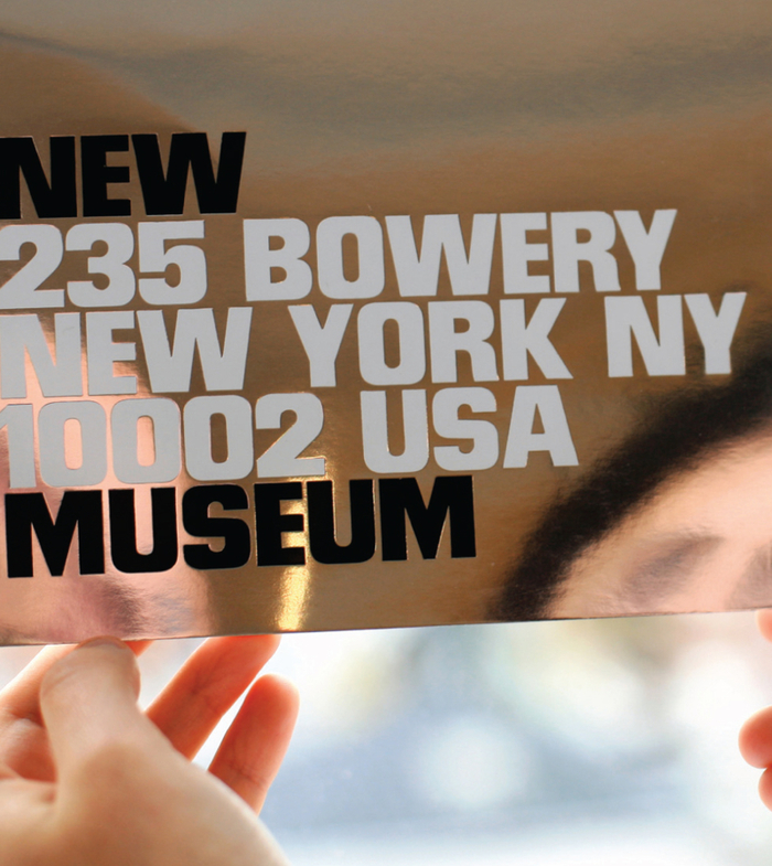 New Museum 5