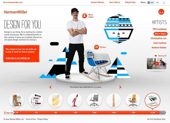 """Design For You"" Herman Miller Campaign 3"