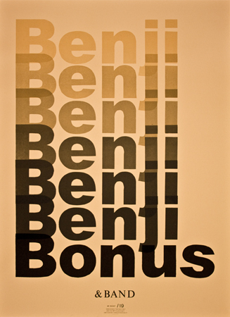 Benji band poster 1