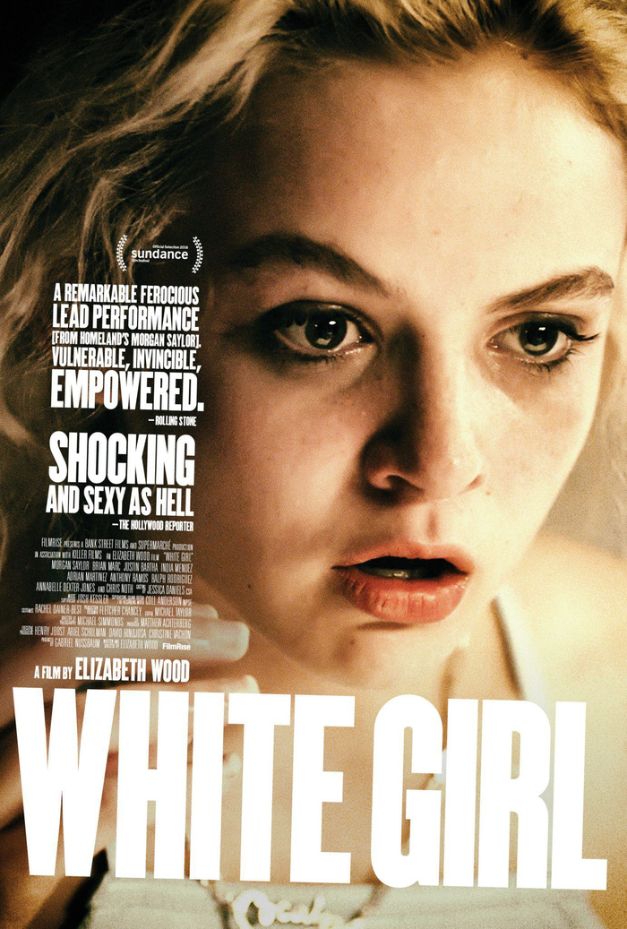 White Girl movie graphics 3