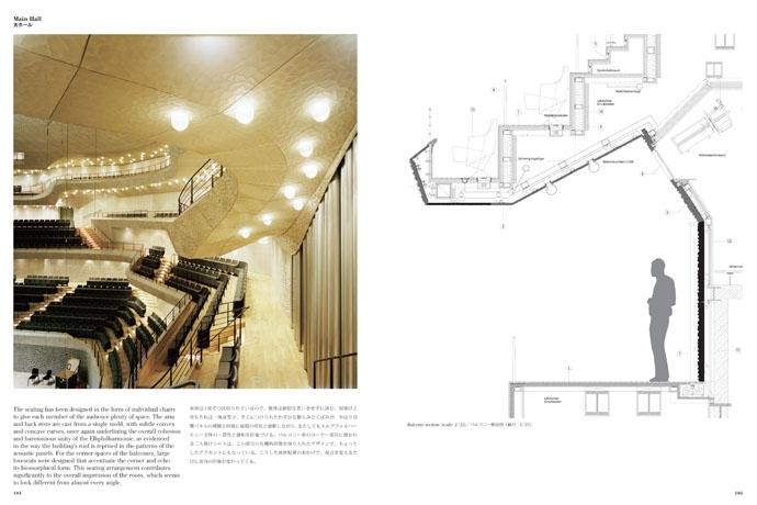 a+u magazine 6