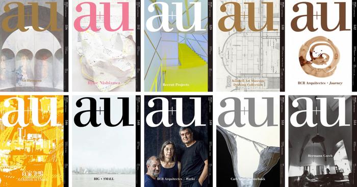 a+u magazine 8