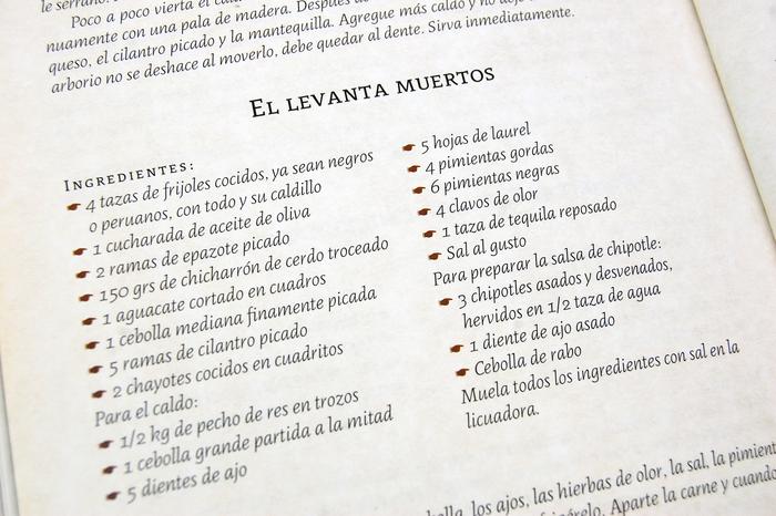 Guía del Tequila, Artes de México 5