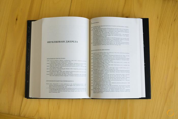 Black Earth by Timothy Snyder (Ukrainian translation) 3