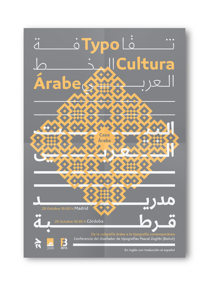 Typo Cultura Árabe posters 1