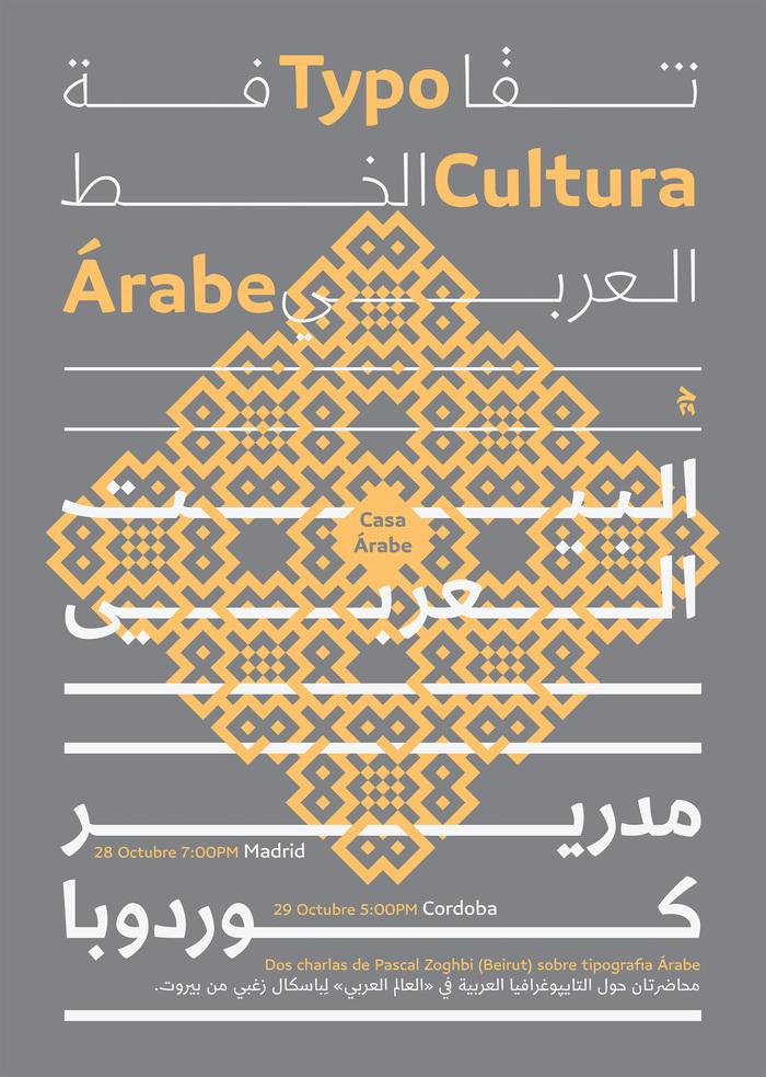 Typo Cultura Árabe posters 2