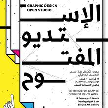 """Graphic Design: Open Studio"" exhibition poster"