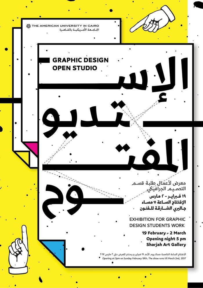 """Graphic Design: Open Studio"" exhibition poster"