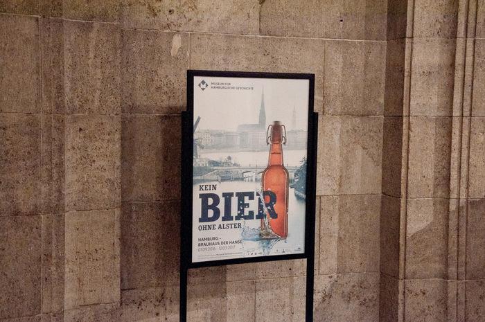 """""""Kein Bier ohne Alster"""" exhibition 1"""