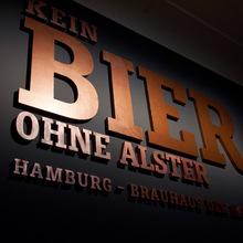 """""""Kein Bier ohne Alster"""" exhibition"""