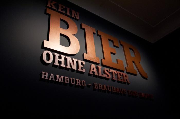 """""""Kein Bier ohne Alster"""" exhibition 2"""