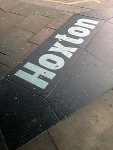 Hoxton / South Shoreditch pavement signs