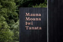 Waikaremoana Tribal Office