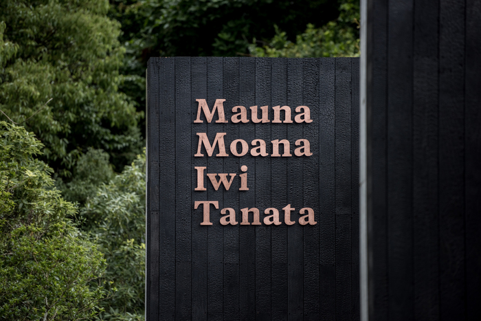 Waikaremoana Tribal Office 1