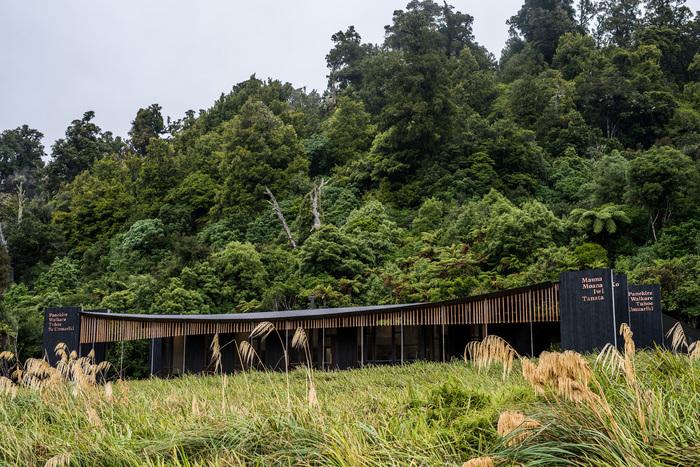 Waikaremoana Tribal Office 5