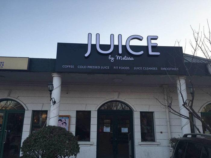 Juice by Melissa 4
