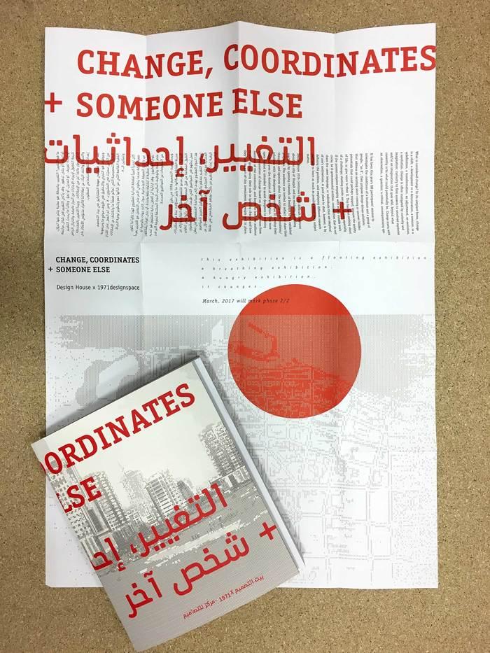 Change, Coordinates + Someone Else 3