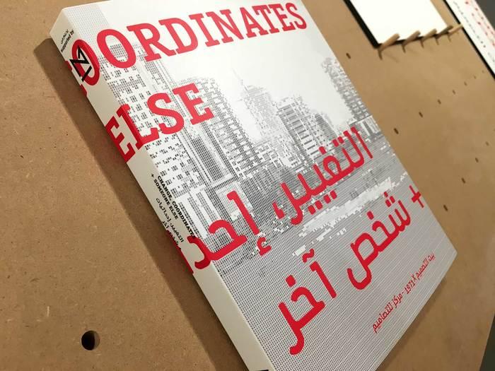 Change, Coordinates + Someone Else 1