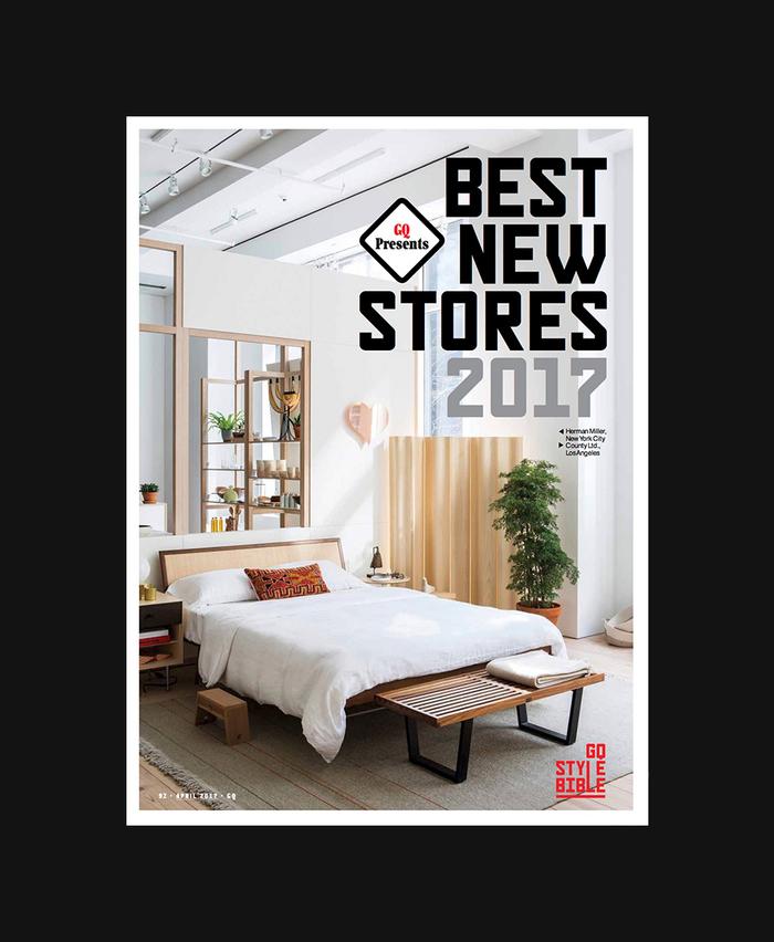GQ magazine, April 2017 5