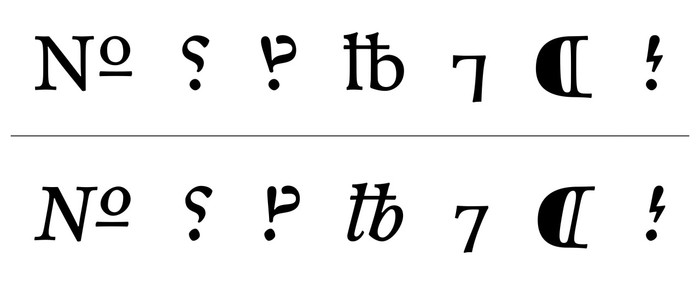 Roman and italic custom symbols from Monokrom's Satyr typeface, as designed by Sindre Bremnes.