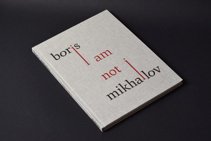 I Am Not I by Boris Mikhailov 1