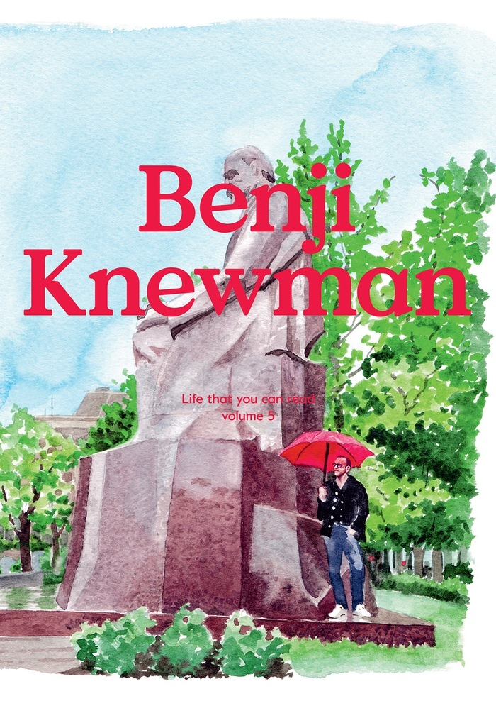 Benji Knewman. Life that you can read, vol. 5 1