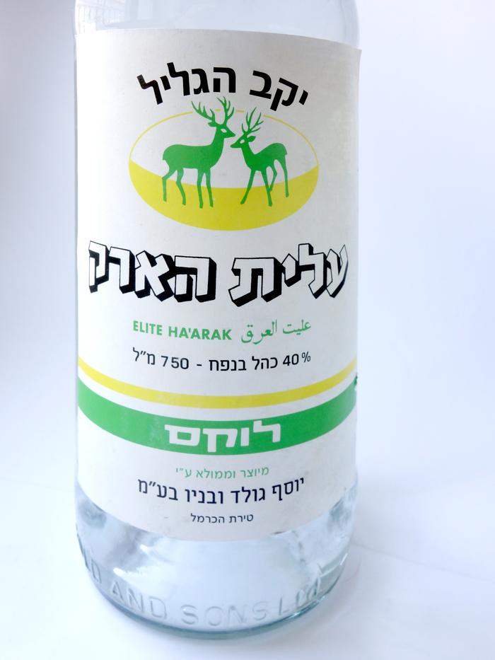 Elite Ha'Arak