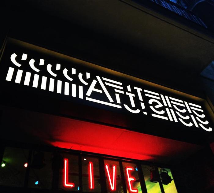 Artte bar, Barcelona 2