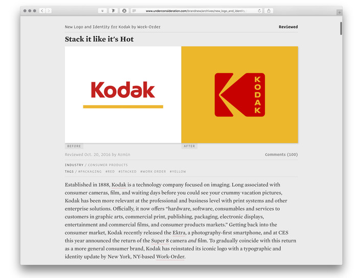 Brand New website (2017) 3