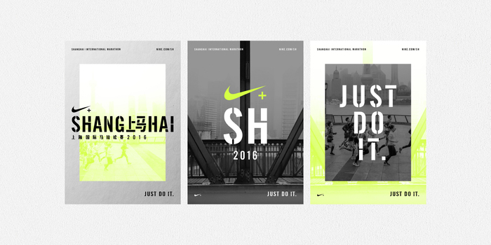 Celebrating the city at the Shanghai Marathon 3