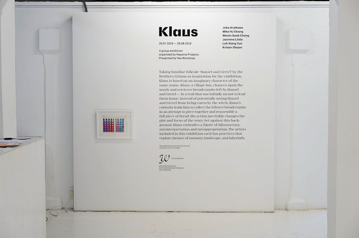 Typefaces are also used inside the exhibition.