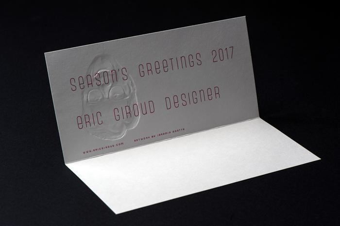 Eric Giroud holiday card 4