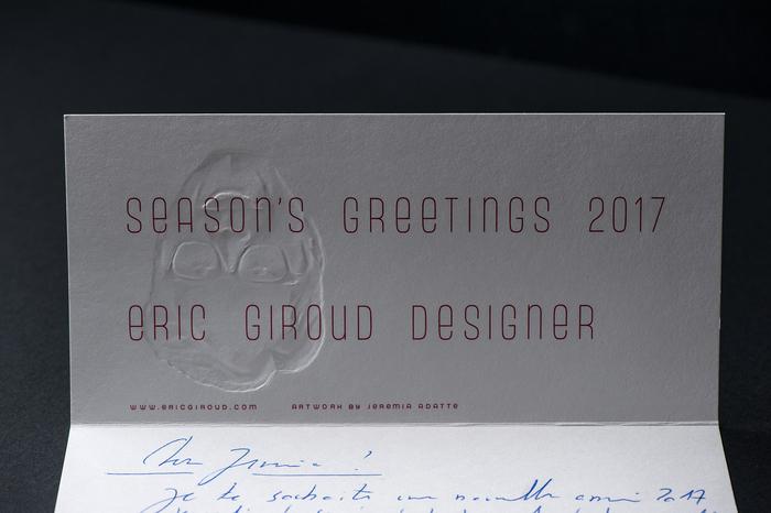 Eric Giroud holiday card 5
