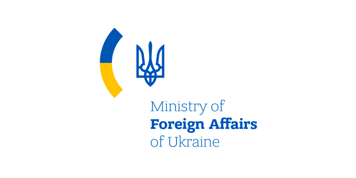 Ministry of Foreign Affairs of Ukraine corporate identity 1