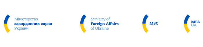 Ministry of Foreign Affairs of Ukraine corporate identity 2