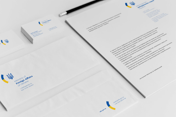 Ministry of Foreign Affairs of Ukraine corporate identity 3