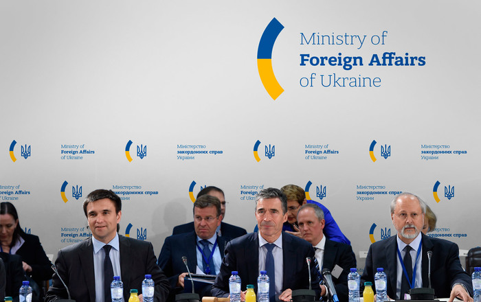 Ministry of Foreign Affairs of Ukraine corporate identity 4