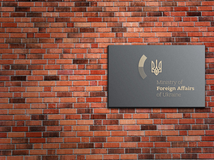 Ministry of Foreign Affairs of Ukraine corporate identity 5