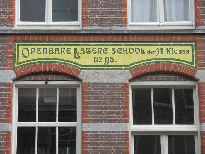 Openbare Lagere School der 1e Klasse N° 115.
